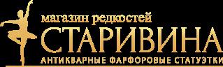Магазин редкостей Старивина в Челябинске